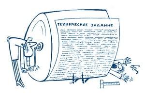 техническое задание на промышленный дизайн  в украине